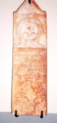 jewish grave stone from first century BC  libya