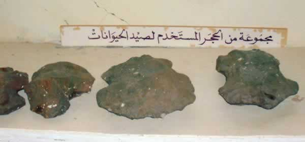 prehistoric hunting stones from germa museum in the Sahara