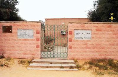 entrance to Janzur Museum
