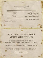 a notice showing the entrance fees in Arabic and English