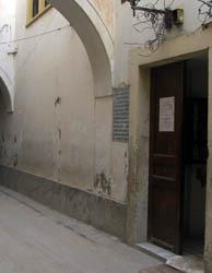 the main door to the karamanli house