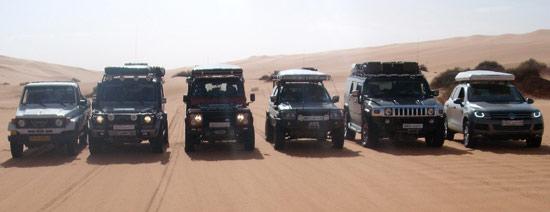 Sahara Tours X  Dollars