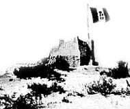 tomb of Sidi Saeed, Zuwara
