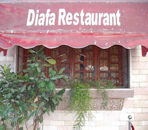 Diafa restaurant