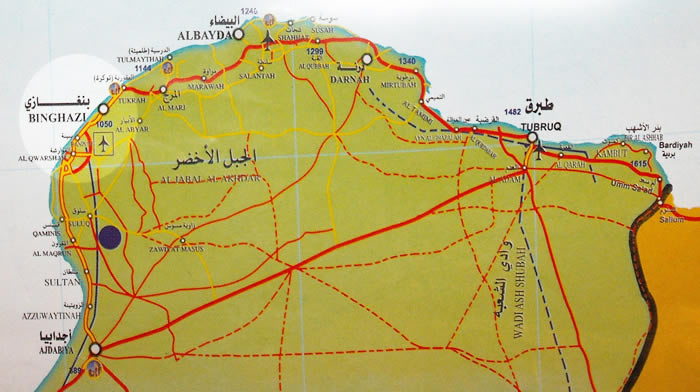 Distances Between Libyan Cities And Towns At Www Temehu Com