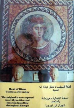 mosiac of  Diana the goddess