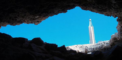view from inside the cave of umar al mukhtar