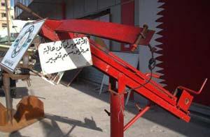 metal bow firing explosive arrows