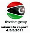 mesrata group logo