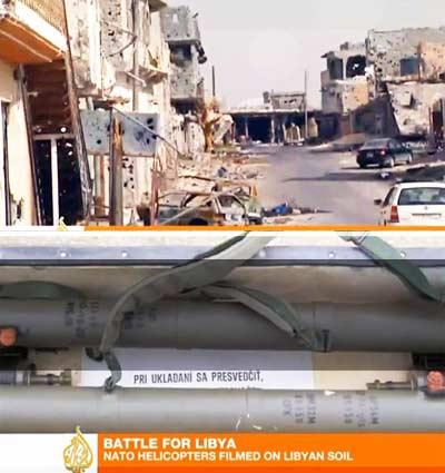 mesrata street utter destruction with missiles below