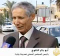 photo of the president of Zuwarah's elected local council