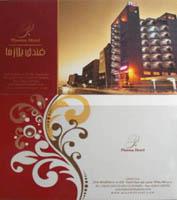 plasma hotel