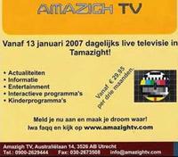 Amazigh-TV