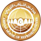 logo of HoR: elected government of Libya