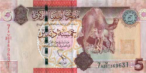 new libyan five dinars note