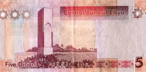 new libyan 5 dinars note