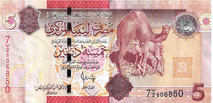 five libyan dinars