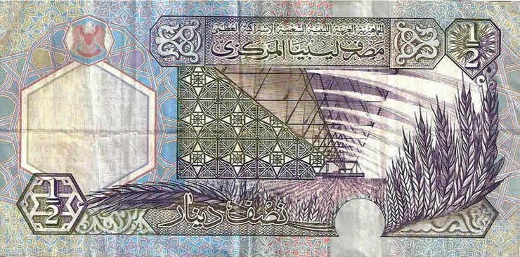 half libyan dinar