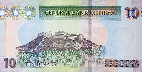 the reverse side of 10 dinars