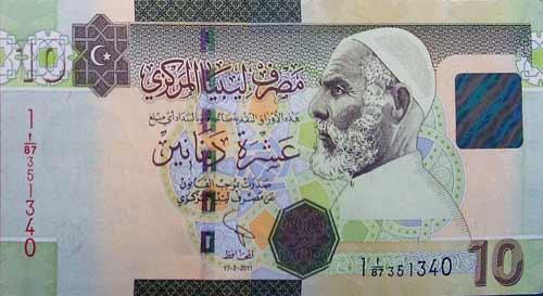 new Libyan 10 dinars