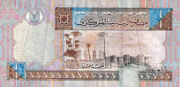 a quarter of libyan dinar note