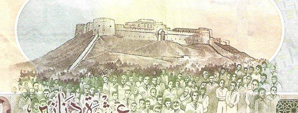 Sabha fort