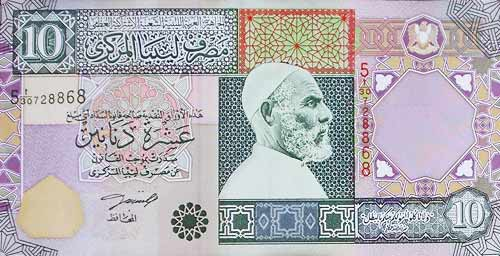 war released 10 dinars