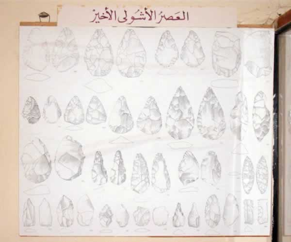 poster of stone age blades