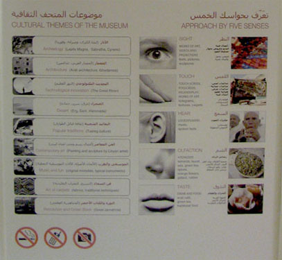 information board about the five senses
