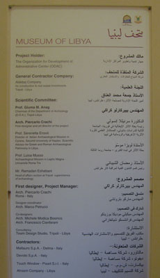List of designers and contributors in English and Arabic