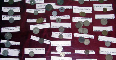 coins on display