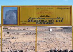 Welcome sign to Wadi Matkhandoush