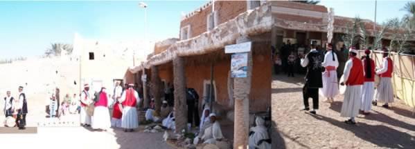Daraj Festival