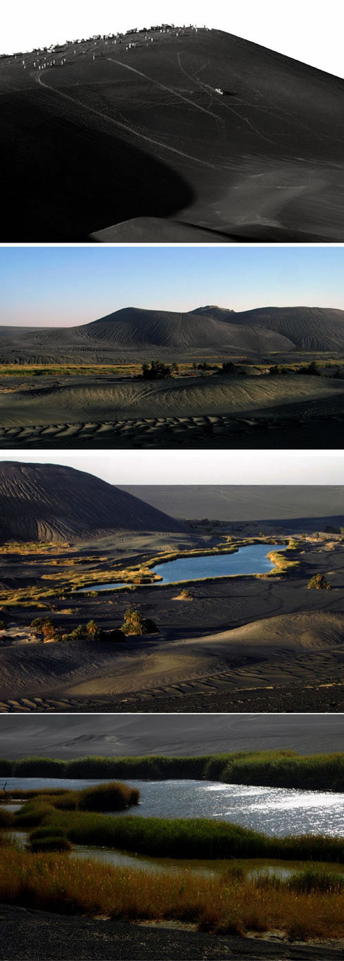 Waw an-Namous Volcano