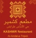kashmir restaurant tripoli