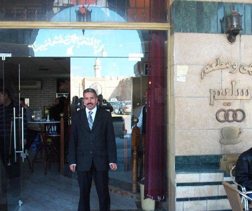 Saleem Cafe and restaurant