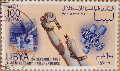 10th anniversary of Libya's independence