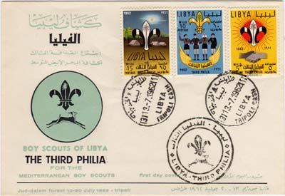 libyan scouts 1962 envelope with stamps
