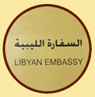 libyan embassy sign