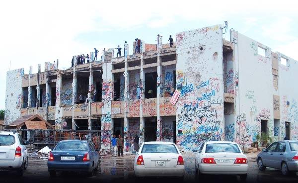 gaddafi's house