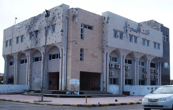 jamhouriya bank