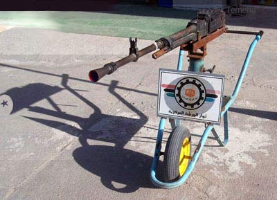 a wheelbarrow gun