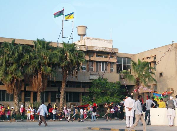 Berber flag flies over the Town Hall in Zuwarah